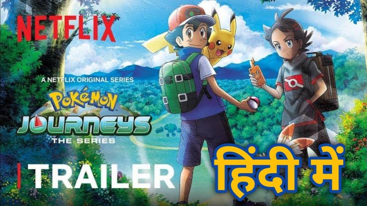 Pokémon Journeys: The Series   Hindi Trailer   Fazeel555