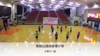 Publication Date: 2018-05-05 | Video Title: 跳繩強心校際花式跳繩比賽2016(小學乙一組) - 馬鞍山循