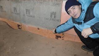 Ленточный фундамент: литьё бетона в землю + несъёмная опалубка из ЭППС (Пеноплэкс) - 1Б(Это видео-результат спустя 2 года после заливки фундамента дома. В данном ролике я отвечаю на самый популярн..., 2015-11-25T13:56:46.000Z)