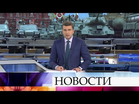 Выпуск новостей в 18:00 от 10.02.2020