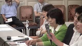 国家戦略特区利権隠ぺい疑惑 野党合同ヒアリング 2019.7.2