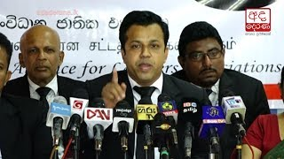 DIG Nalaka de Silva should be arrested - National Alliance for Lawyers Associations