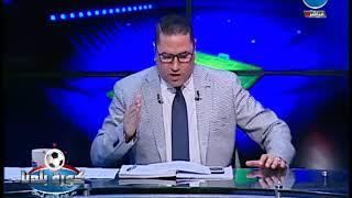 كورة بلدنا | خالد طلعت يكشف اخر اخبار مدرب منتخب مصر