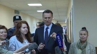 Навальный против Усманова в суде. Навальный подошел к журналистам