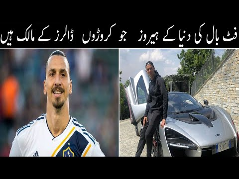 Top 7 Richest Footballers In The World 2020 | Urdu/Hindi | Sobi Tv