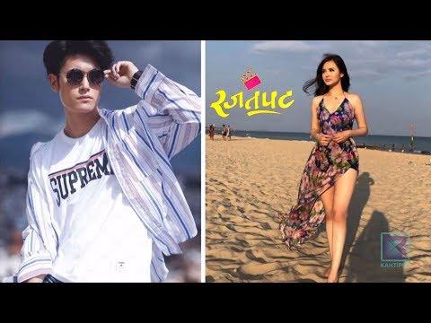 Rajatpat | Jassita Gurung and Dhiraj Magar | Episode 48 - 09 December 2018