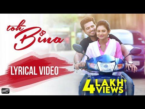 Toh Bina | Lyrical Video | Odia Music Album | Rajesh | Sradha | Durga | Basudev Films | Vighnanz