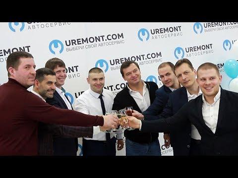 Первый автосервис Uremont открылся в Петербурге