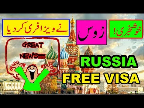 Visa Free Entry to Russia for FIFA World Cup in UrduHindi 2018 BY PREMIER VISA CONSULTANCY