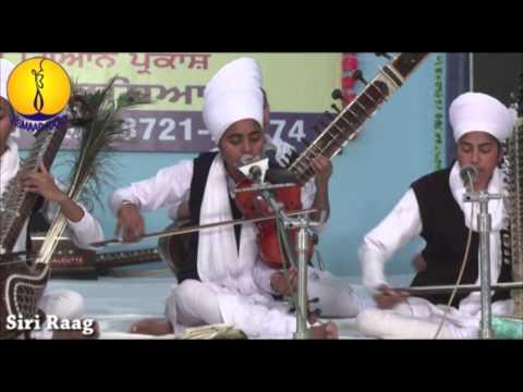 Siri Raag : Akal academy Baru Sahib : AGSS 2014