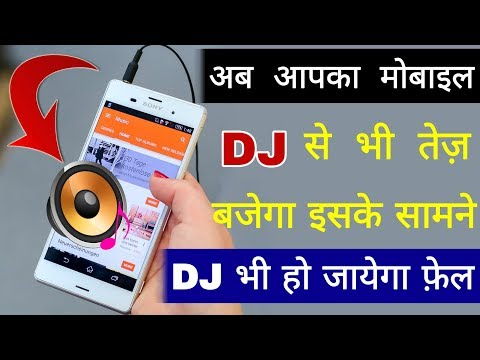 How to make android Phone speaker Like a DJ || New Secret Setting
