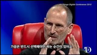 """Steve Jobs says """"Courage"""""""