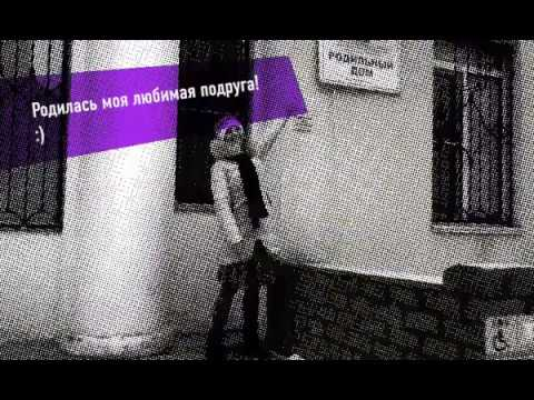 Поздравление для Марины (на армянском)