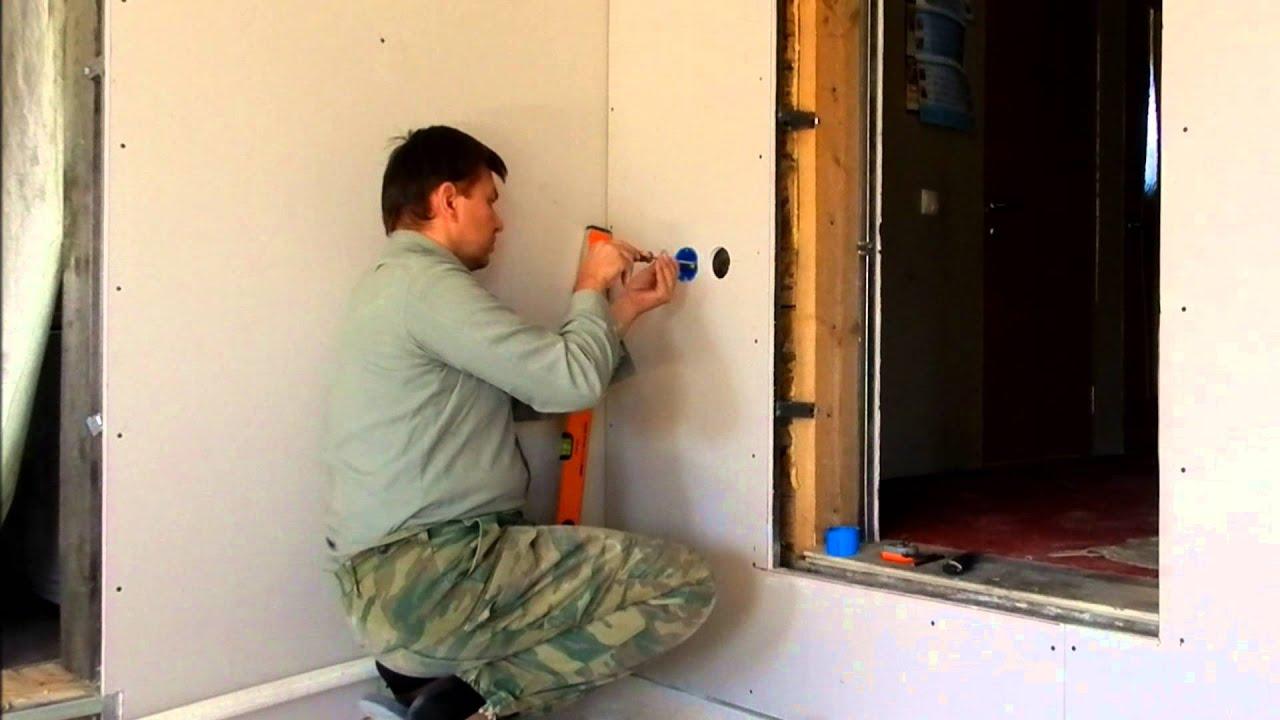 Разметка и установка подрозетников в стену из ГКЛ. Installation of mounting boxes.