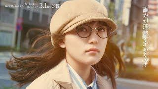 高橋一生×川口春奈W主演 andropが主題歌「Koi」書き下ろし 映画「九月の恋と出会うまで」MVが公開