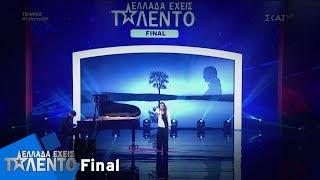 Ελλάδα Έχεις Ταλέντο - Season 2 | Βασίλης Γεωργακόπουλος | Τελικός