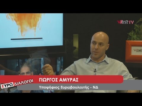 EnetTV: Συνέντευξη Γιώργου Αμυρά (19/5/2014)