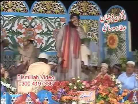 Jahan Sara Tu Phir Lay Bhanwain New Naat by Shahzad hanif Madani