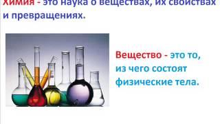 Строение атома  Химия