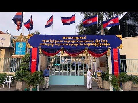 "15 January 2018   – Samdech Techo Hun Sen inaugurates the ''Techo Peace Building"" of Kalmette Hospit"