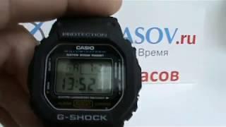 Обзор. Мужские японские спортивные наручные часы Casio G-Shock DW-5600E-1V
