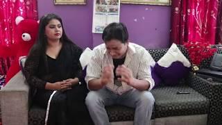 श्रीमती तह लगाउने तरीका कमेडी भिडियो [comedy vedio)