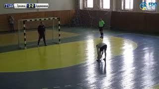 Триама - Художники. Кубка города 2020