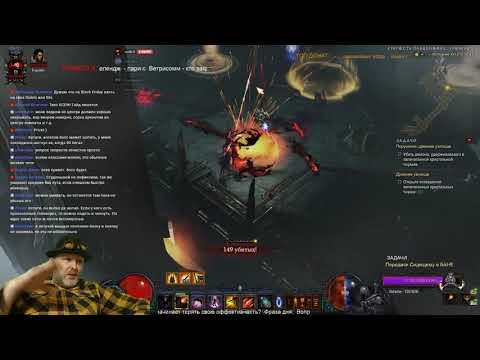 Diablo 3: Гайд по вызову Диабло из пентаграммы 1000 стаков. (19-ый сезон)(Ныне не актуально)