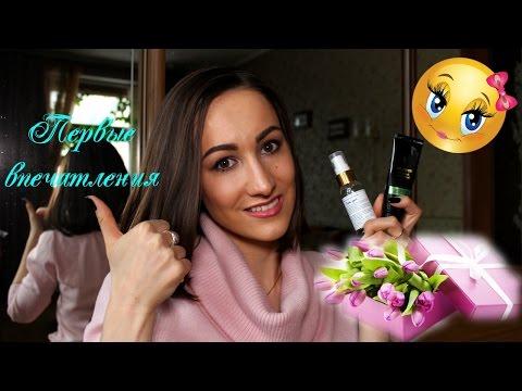 Заказ из интернет-магазина натуральной косметики KLEONA/ Мастерская О. Мустаевой | Korneva Maria
