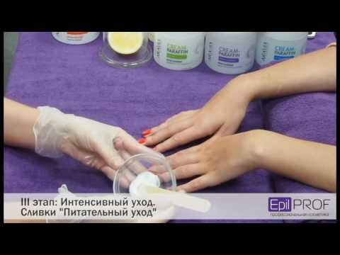 БЕТАКСОЛОЛ, таблетки, покрытые оболочкой, 20 мг