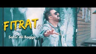 O Zalim ( Official Video ) | Fitrat OST | Sahir Ali Bagga