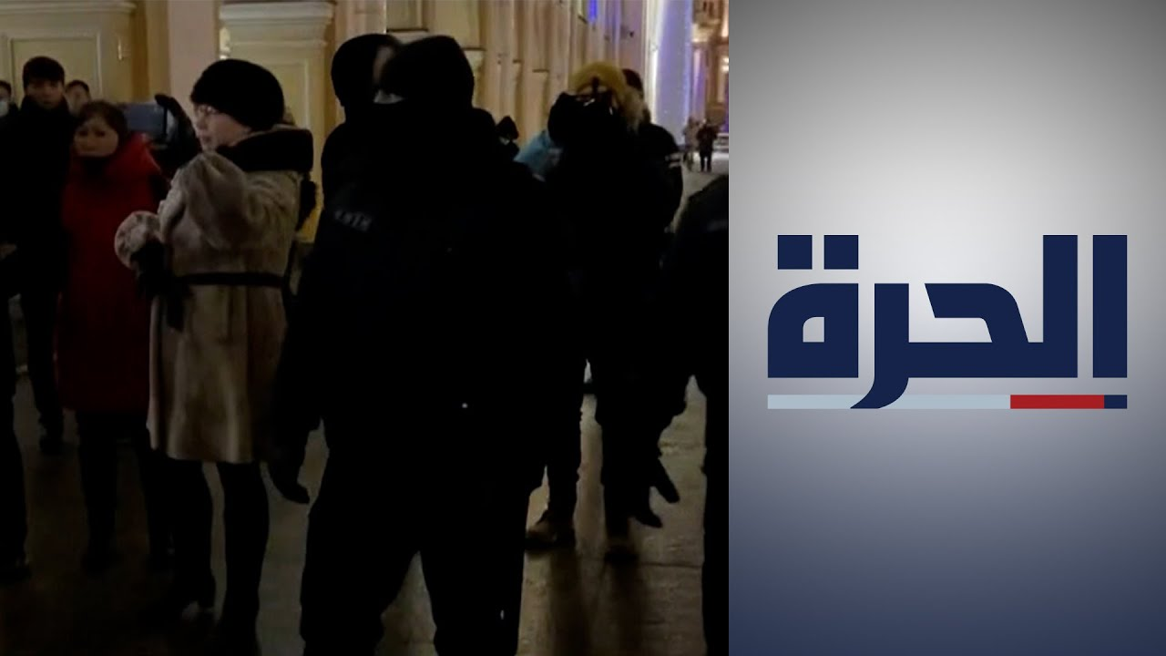 حملة اعتقالات تطال مساعدي نافالني بعد أيام من اعتقاله  - 13:59-2021 / 1 / 22