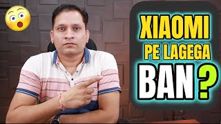 Xiaomi Banned by Philips, Samsung S21, Snapdragon 888, Realme Race, Redmi 9 | SKN 120