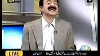 BNN Mirza iqbal baig & Inzimam ul haq