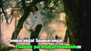 Ithu oru pon maalai pozhuthu different karaoke