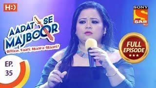 Aadat Se Majboor - आदत से मजबूर - Ep 35 - Full Episode - 20th November, 2017