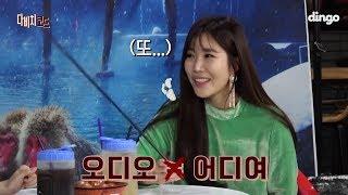 Davichi 다비치 - Reality Show Episode 2