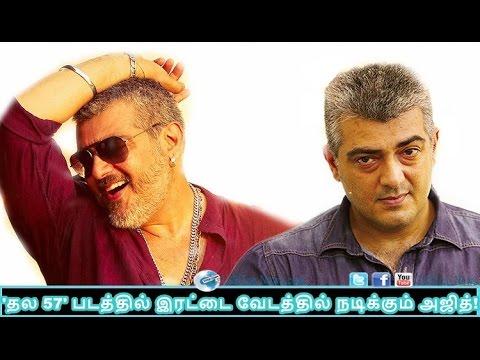 Dual Role For Ajith In 'thala 57′| 123 Cine News | Tamil Cinema News Online