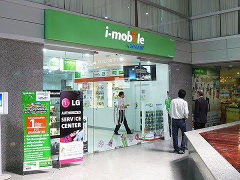 สรุปข่าว! มือถือคนไทย i-mobile ปิดกิจการ,อยากเล่นเกมแนว PUBG บนมือถือทำยังไง?,Bitcoin แทนเงินสด:WK42