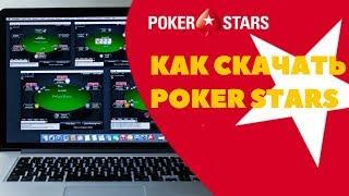 PokerStars | СНГ | ЧТО ДАЛЬШЕ?
