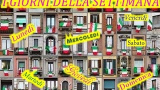 Итальянский язык, урок №12 (ВСЕ ПРО ДНИ НЕДЕЛИ)