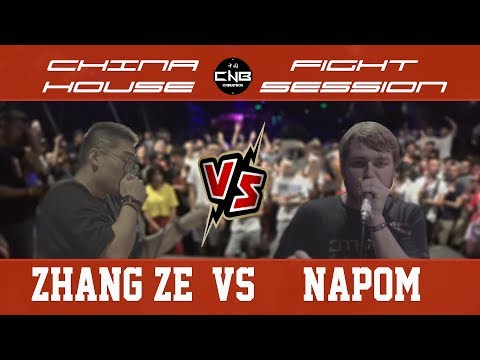 CNFH | ZHANG ZE Vs Napom | China Fight House Session | 20 To Smoke