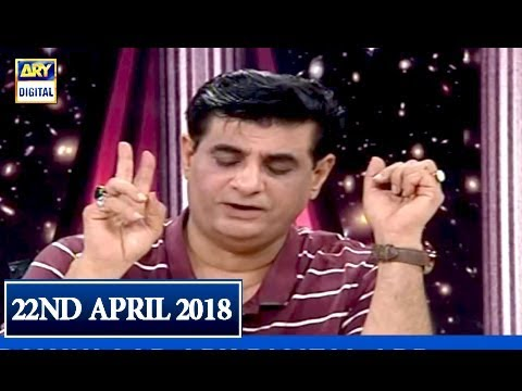 Sitaroon Ki Baat Humayun Ke Saath - 22nd April 2018 - ARY Digital