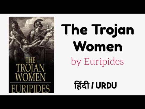 Download The Trojan Women by Euripides summary themes and explanation in hindi Urdu
