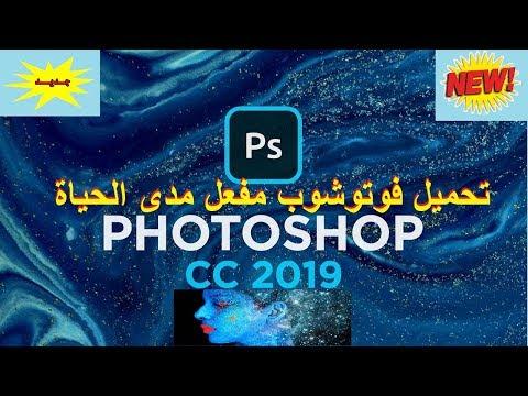 مكان التحميل تحميل كتاب تعليم الفوتوشوب Cs6 بالعربي Pdf