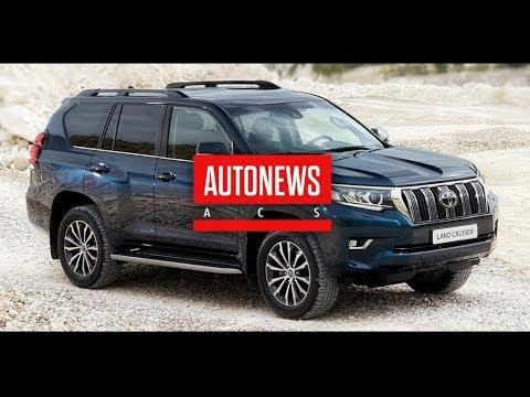 Toyota представила обновленный Land Cruiser Prado