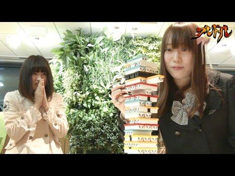 【第8回】ブレドル!OH寿司対決!白熱の決勝戦!