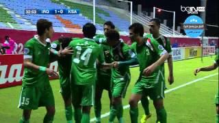 هدف العراق الاول على السعوديه في نهائي كاس اسيا تحت سن 22