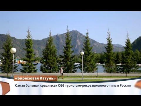 """Алтайский край   Регионы   Телеканал """"Страна"""""""