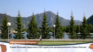 Алтайский край | Регионы | Телеканал